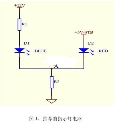 電源指示燈電路工作原理圖
