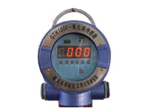 一∮氧化碳传感器调校方法