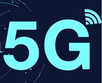 新节点上的中国5G,如何实现5G应用并落地是关键