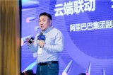 """天貓營業廳舉辦的""""5G時代,5新所向""""2019雙11商家啟動大會舉行"""
