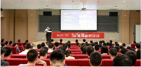"""中國移動""""5G進高校""""系列活動來到西安交通大學"""