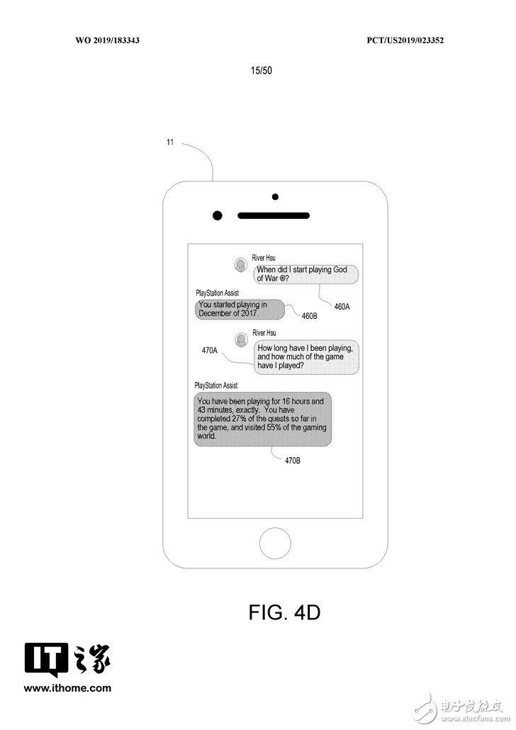 索尼人工智能语音助手专利曝光,或将应于下一代主机PlayStation 5中
