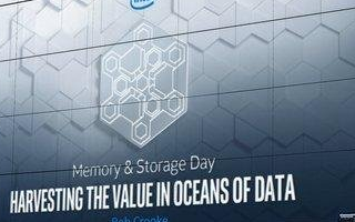 英特尔通过内存和存储创新加速数据中心的发展