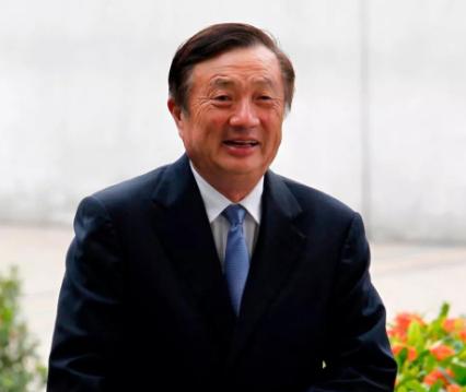 華為已面向全球簽署了5G商用合同超過50份發貨超過了20萬個5G基站