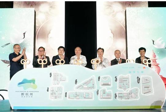 中国联通智能城市研究院推出了城市微单元智能运营管...