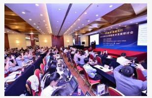 北京聯通攜手華為成功部署和驗證了5G承載專享通道解決方案