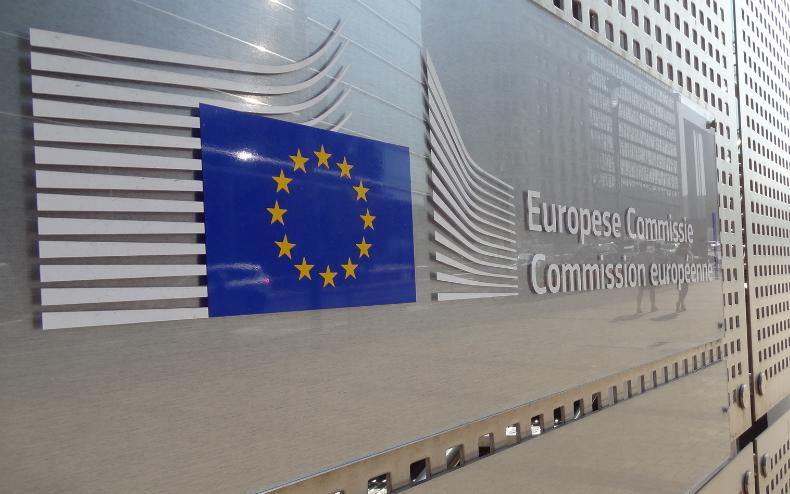 歐盟反壟斷監管機構計劃暫停博通部分業務