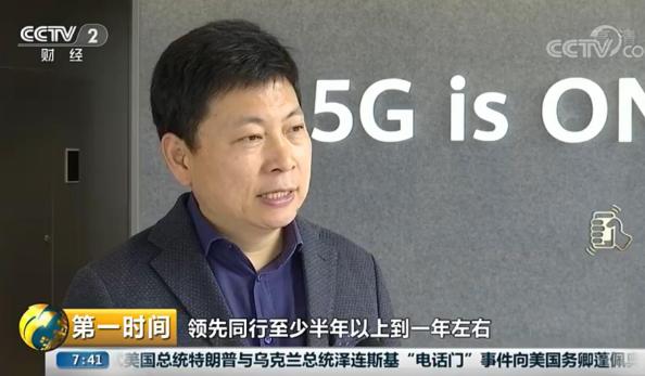 華為在6G時代將會繼續領先其他對手行業