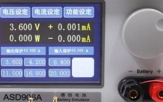 TWS蓝牙耳机充电仓方案ETA9697:1uA低功耗, 耐压20V