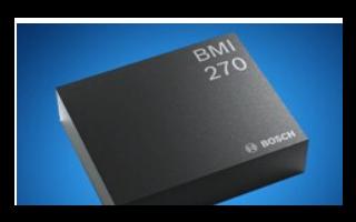 可穿戴设备的超低功耗Bosch BMI270智能IMU