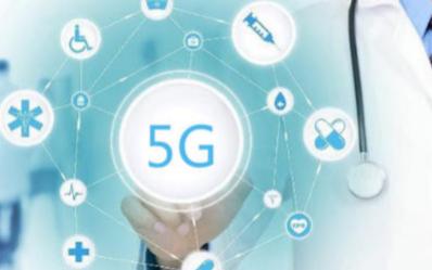 5G技术将为医疗行业带来翻天覆地的变化