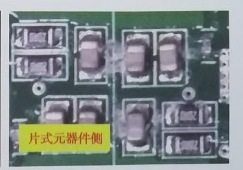 印刷电路板上焊剂残留物会造成哪些危害性