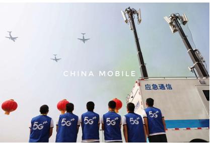 中国移动咪咕联合央视新闻利用5G技术完成了阅兵高...