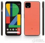 谷歌Pixel4多款配色渲染圖曝光