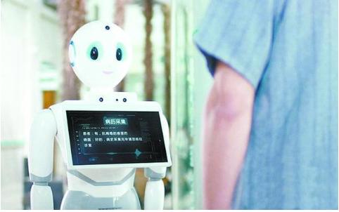 多样化人工智能应用产品亮相2019中国国际数字经...