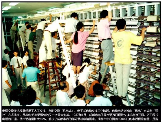 中国电信将坚持SA目标组网方向加快推进5G创新发...