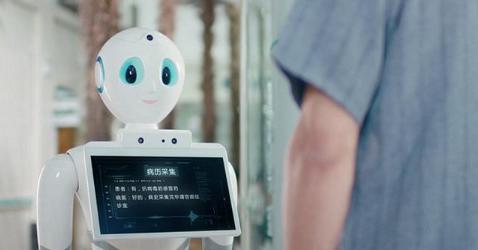 數字經濟博覽會大咖云集領軍企業帶來多樣化人工智能應用產品