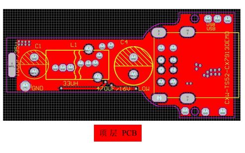 使用CX8825芯片實現車用充電器的詳細資料合集