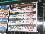 日本市场开始清仓锐龙Threadripper二代 价格最高跌幅将近1/3