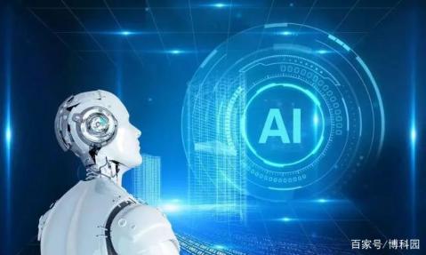 人工智能也加入地球保卫战!