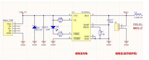 各种锂电池的电路设计分享
