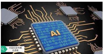 AI的場景應用的進程怎么樣了