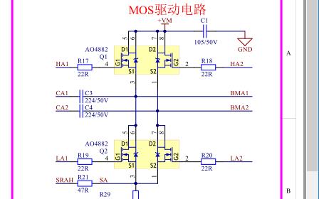 使用STM32控制TMC5160步进电机控制驱动芯片的代码和电路图及工程文件