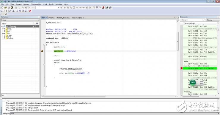 IAR单片机编程软件工程调试的使用方法介绍