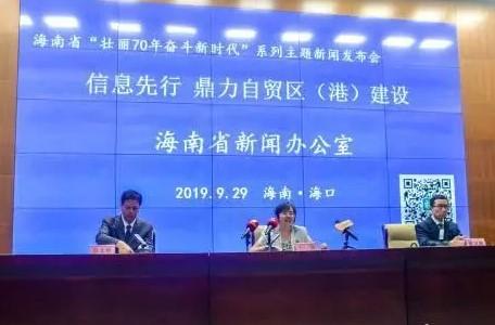 """海南全省接通5G網絡,率先實現5G""""縣縣通"""""""