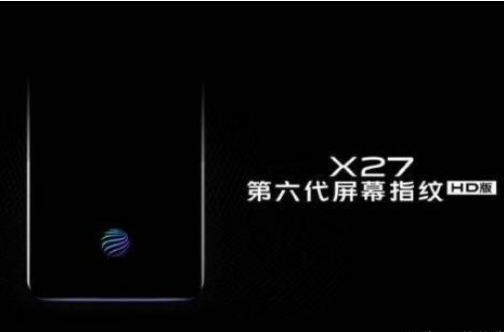 vivo领先行业量产屏幕指纹触控技术