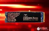 十铨科技推出首款石墨烯散热PCIe4.0SSD