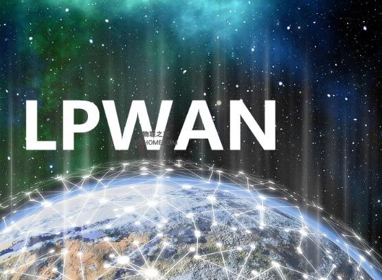 低功耗广域网技术的十大标准介绍
