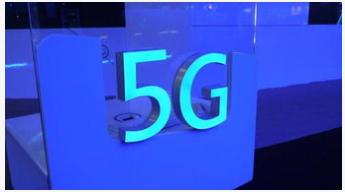 山东省工业和信息化厅正式发布了关于加快5G产业发展的实施意见稿