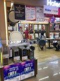 海尔物联网净水机受用户追捧 成国庆净水市场最大黑...