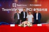 TeamViewer与佳都科技举行了战略合作签约...