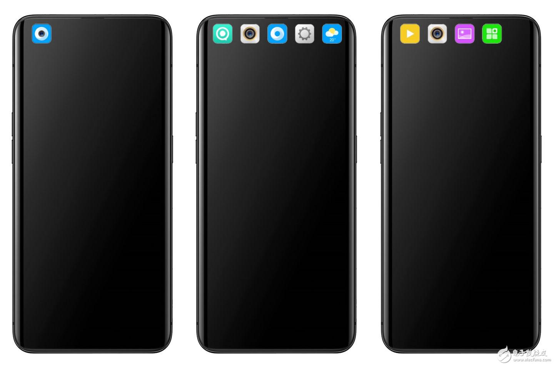 全面屏手机在变完美的路上都采用了哪些方法
