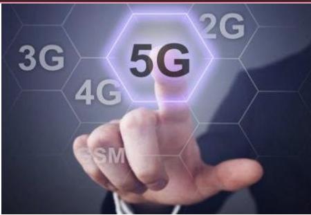中国未来的5G的发展方向是怎样的