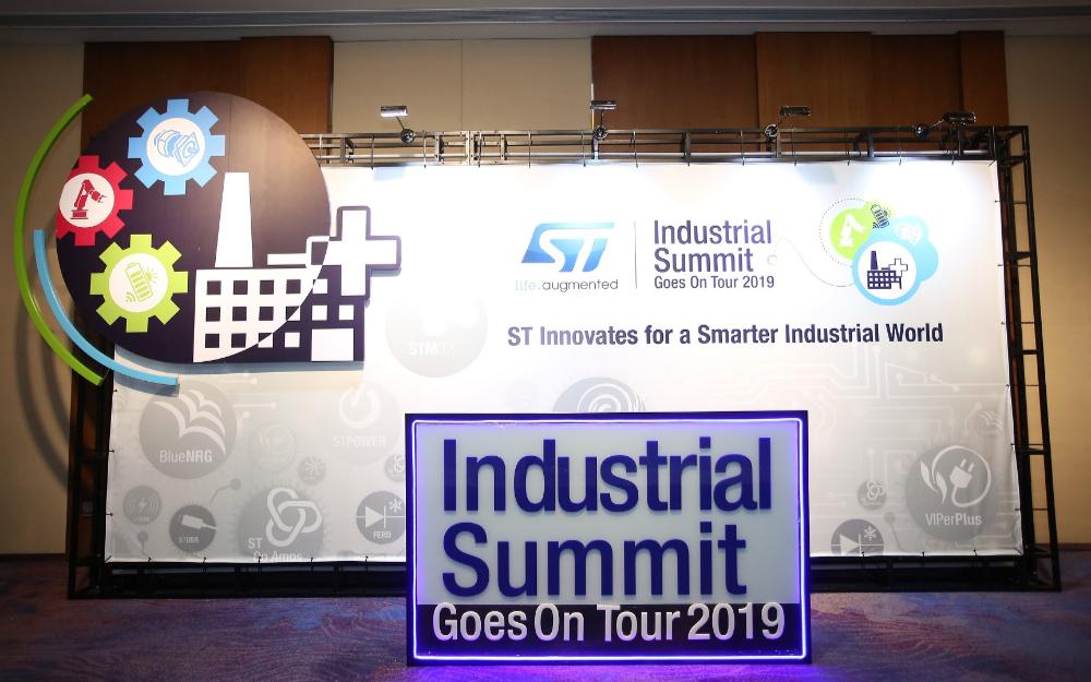 半導體技術、工藝和封裝,合力應對工業市場四大挑戰!