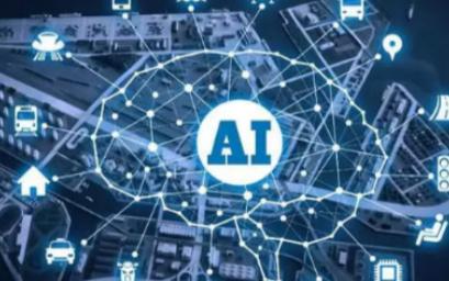 智能时代智能制造的工业4.0时代