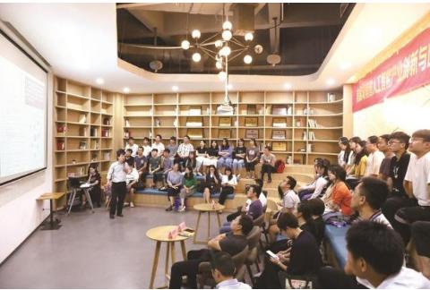 首届湖南省人工智能产业创新与应用大赛举行