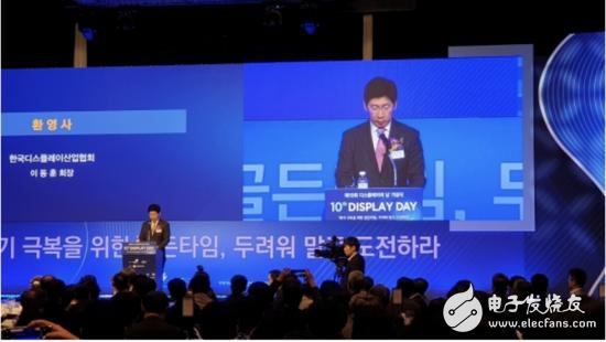 韩国显示器制造商面对原材料问题,通过投资应对难题