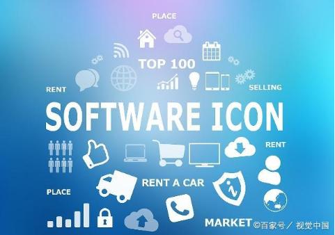 安防软件渗透社会生活,软件为安防产业带来改变
