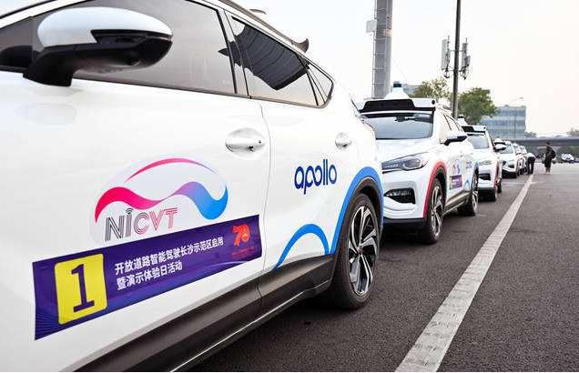 百度在长沙宣布,自动驾驶出租车队Robotaxi...