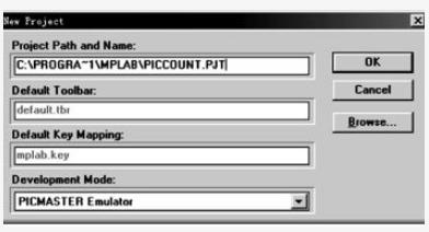 PIC單片機系(xi)統定義字的(de)含義解析(xi)