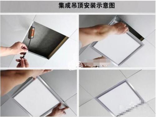 led面板灯怎么安装_led面板灯安装方式