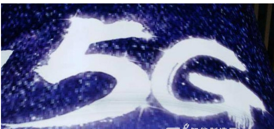 什么成为了5G商用的跳板