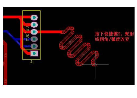 PCB板的蛇形走线有什么样的作用