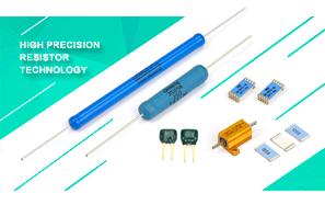 主流精密电阻技术特点分析