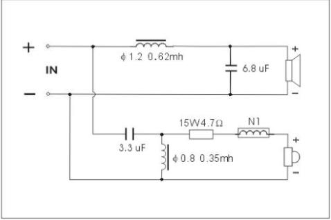 揚聲器電容分頻電路工作原理分析