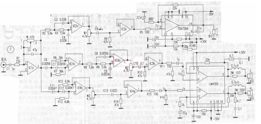 前级电子三分频电路